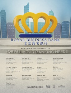 Royal_bank_2018