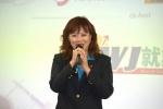 JCUAA 就業展 (23).JPG