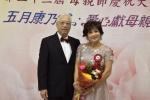 20190512 JCUAA慶祝母親節活動 (299).jpg