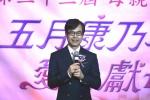 20190512 JCUAA慶祝母親節活動 (321).jpg