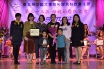 20190512 JCUAA慶祝母親節活動 (687).jpg