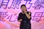20190512 JCUAA慶祝母親節活動 (705).jpg