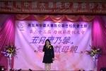 20190512 JCUAA慶祝母親節活動 (133).jpg